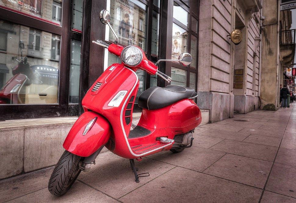 Купить скутер в Москве
