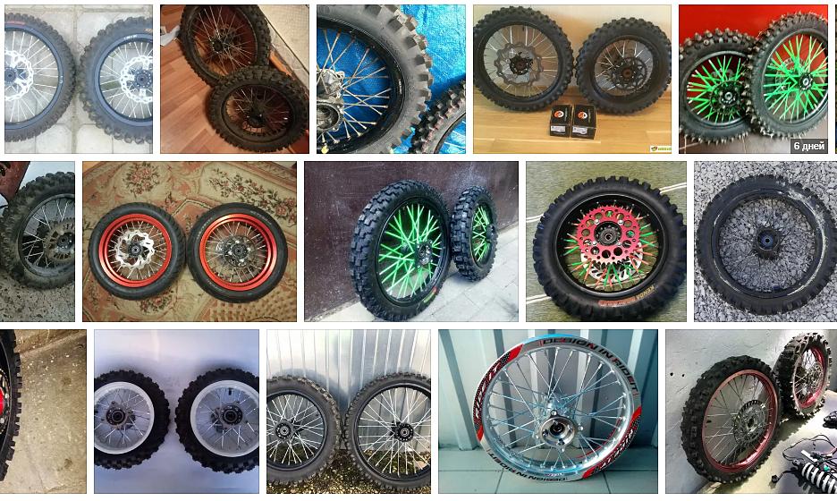 Как выбрать и купить колёса на питбайк?