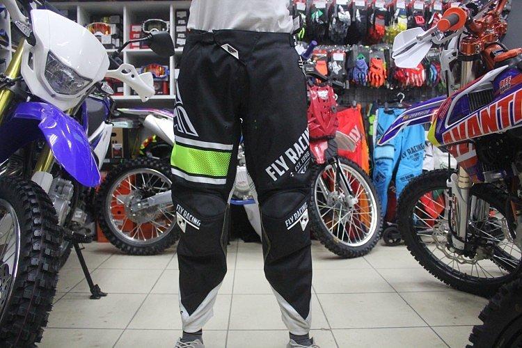 Как называются штаны для мотокросса?